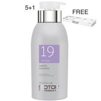 Biotop Professional 19 Pro Silver Shampoo Deal