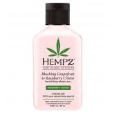Hempz Blushing Grapefruit & Raspberry Creme Herbal Body Moisturizer 2.3oz