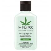 Hempz Exotic Green Tea & Asian Pear Body Moisturizer 2.3oz