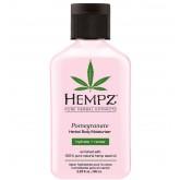 Hempz Pomegranate Body Moisturizer 2.3oz