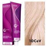 Kadus Permanent 10CEV Lightest Blonde Cendre Violet 2oz