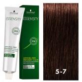 Essensity 5-7 Light Brown Copper 2oz