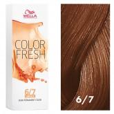 Wella Color Fresh 6/7 Dark Blonde/Brown 2.5oz