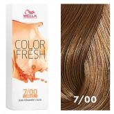 Wella Color Fresh 7/00 Medium Blonde/Natural Intense 2.5oz
