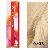 Wella Color Touch 10/03 Lightest Blonde/Natural Gold 2oz