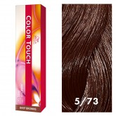 Wella Color Touch 5/73 Light Brown/Gold 2oz