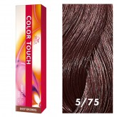 Wella Color Touch 5/75 Light Brown/Brown Red-Violet 2oz