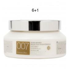 Biotop Professional 007 Keratin Mask 11.8oz Year Round Offer 6+1