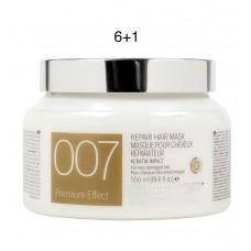 Biotop Professional 007 Keratin Mask 18.6oz Year Round Offer 6+1