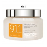 Biotop Professional 911 Quinoa Mask 16.6oz Year Round Offer 6+1