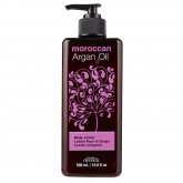 Body Drench Moroccan Argan Oil Body Lotion 16oz