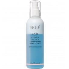 Keune Care Keratin Smooth 2-Phase Spray