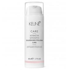 Keune Care Keratin Smooth Silkening Polish 1.7oz
