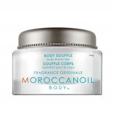 Moroccanoil Body Souffle Original 1.5oz