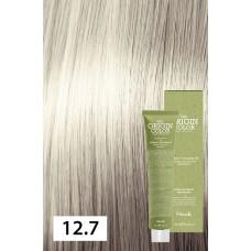 Nook The Origin Color 12.7 Superlightener Sandy 3oz