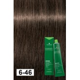 Essensity 6-46 Dark Blonde Beige Chocolate