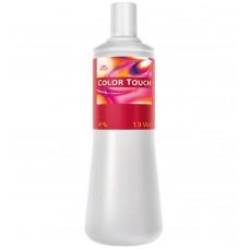Wella Color Touch Intensive Emulsion Developer 4% 13 Vol